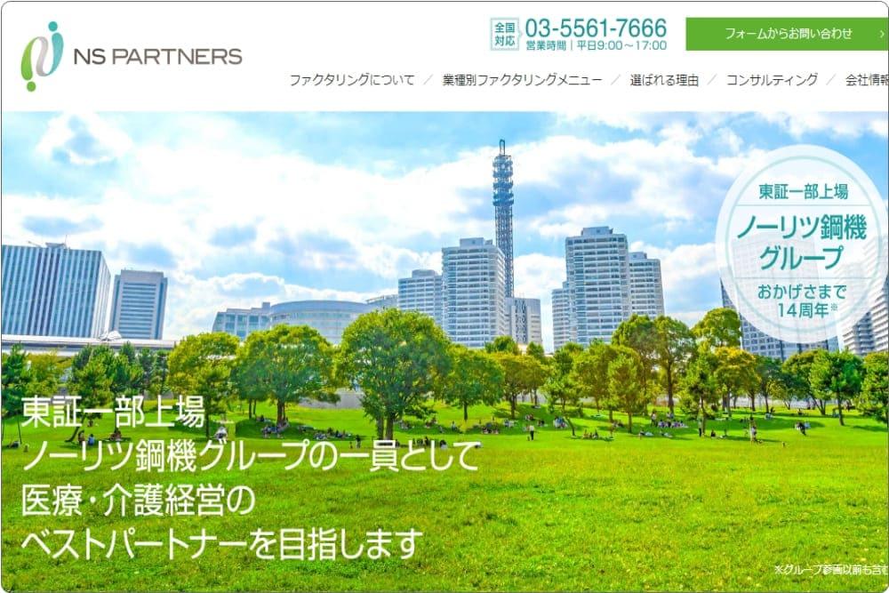 【エヌエスパートナーズ】 -信頼性・手数料・評価-