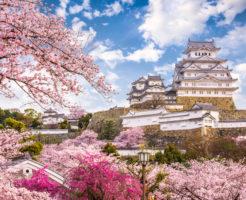兵庫県でファクタリング 最短即日で資金調達できる効果的な方法