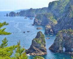岩手県でファクタリング 最短即日で資金調達できる効果的な方法