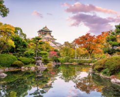 大阪府でファクタリング 最短即日で資金調達できる効果的な方法