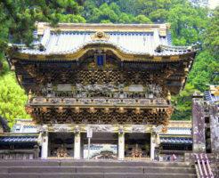 栃木県でファクタリング 最短即日で資金調達できる効果的な方法